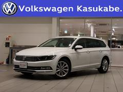 VW パサートヴァリアントTDIエレガンスライン 衝突軽減 半革シート 認定中古車