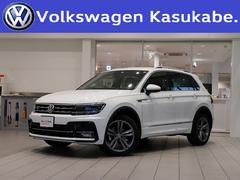 VW ティグアンTDI 4モーション Rライン 衝突軽減 LED 認定中古車