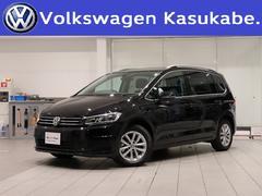VW ゴルフトゥーランTSI コンフォートライン 登録済未使用車 認定中古車