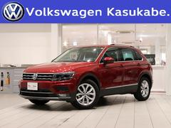 VW ティグアンTSI ハイライン 衝突軽減 純正ナビ Rカメラ 認定中古車