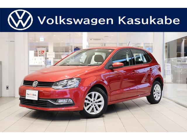 「フォルクスワーゲン」「ポロ」「コンパクトカー」「埼玉県」「Volkswagen春日部」の中古車