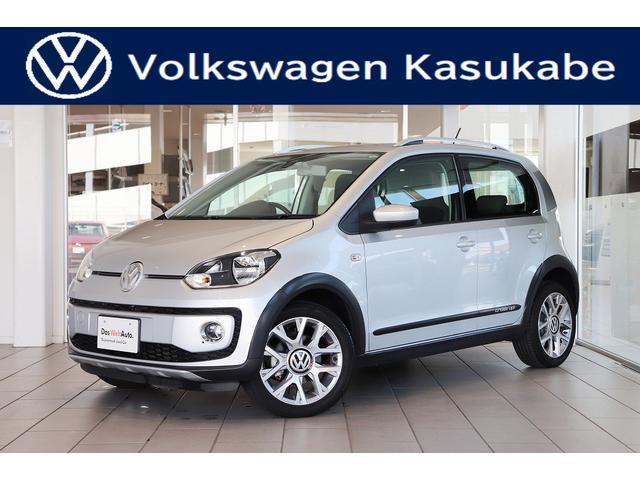 「フォルクスワーゲン」「up!」「コンパクトカー」「埼玉県」「Volkswagen春日部」の中古車