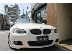 BMW335iカブリオレ MスポーツPKG 右ハンドル ベージュ革