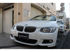 BMW335iカブリオレMスポーツ 後期 黒革 右ハンドル19AW