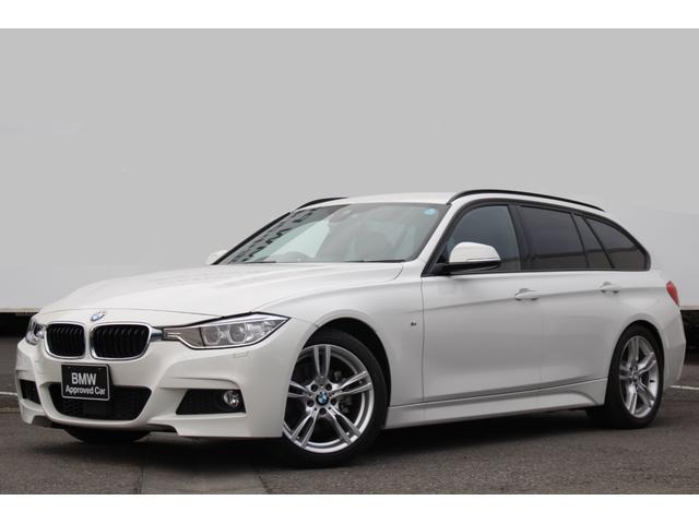 BMW 320iツーリング Mスポーツ ACCストップ&ゴー SOS
