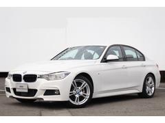 BMW320d Mスポーツ ACCストップ&ゴー LED 18AW