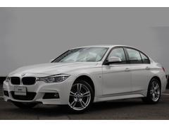 BMW320i xDrive スポーツ ACCストップ&ゴー