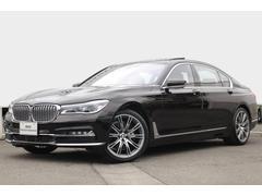 BMW740Li インディビジュアルPKGリヤエンター20AW
