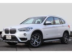 BMW X1xDrive 20i コンフォートPKG 純正18AW