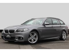 BMW523iツーリング Mスポーツ ワンオーナー LEDフォグ