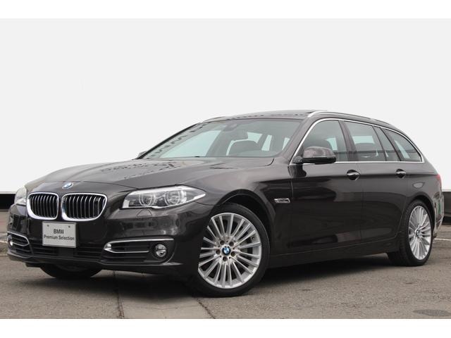 BMW 535iツーリング ラグジュアリー コンフォートP 黒革