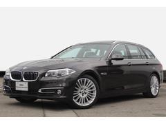 BMW535iツーリング ラグジュアリー コンフォートP 黒革
