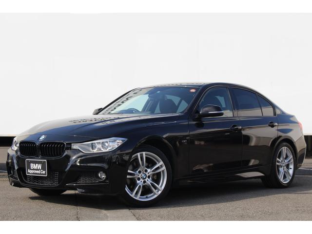 BMW 320i xDrive Mスポーツ ワンオーナー