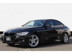 BMW320i xDrive Mスポーツ ワンオーナー