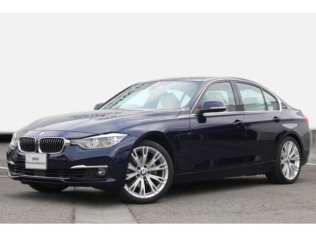 BMW 330eセレブレーションエディション 全国100台限定車