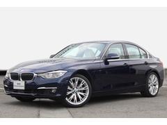 BMW330eセレブレーションエディション 全国100台限定車