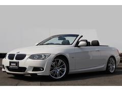 BMW335iカブリオレ Mスポーツパッケージ ワンオーナー 黒革