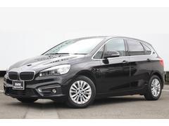 BMW218dアクティブツアラー ラグジュアリー ワンオーナー黒革
