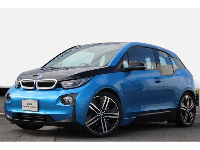 BMW スイート レンジ・エクステンダー装備車 パーキングP