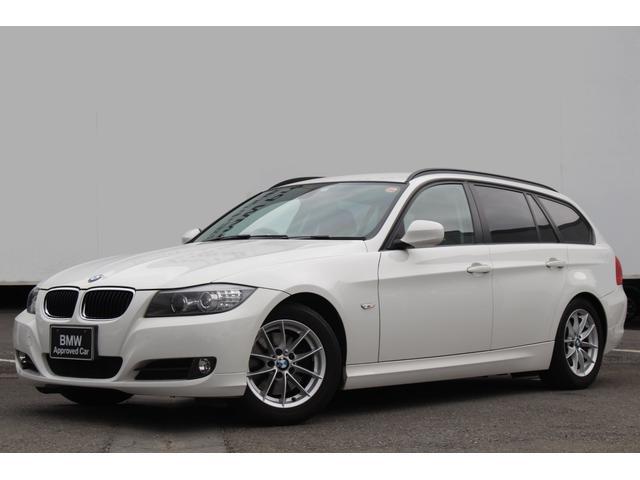 BMW 320iツーリング ワンオーナー 直噴EG 電動PS