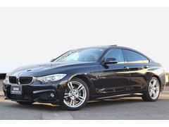 BMW420iグランクーペ Mスポーツ ガラスSR キセノン