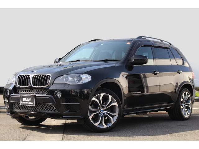 BMW xDrive 35dブルーパフォーマンス ダイナミックSP