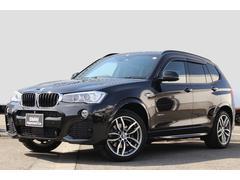 BMW X3xDrive 20d Mスポーツ 純正19AWヘッドアップD