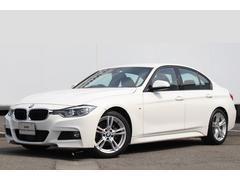 BMW320d Mスポーツ LEDライト ACCストップ&ゴー