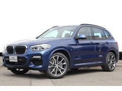BMW X3xDrive 20d Mスポーツ ハイライン イノベーション