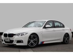 BMW320i Mスポーツ BMW Team Studie仕様