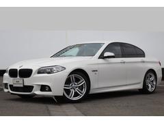 BMW523i Mスポーツ THE PEAK 全国260台限定車