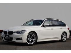 BMW320iツーリング Mスポーツ I−Drive SOSコール