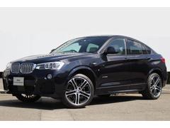 BMW X4xDrive 35i Mスポーツ アイボリーホワイトレザー