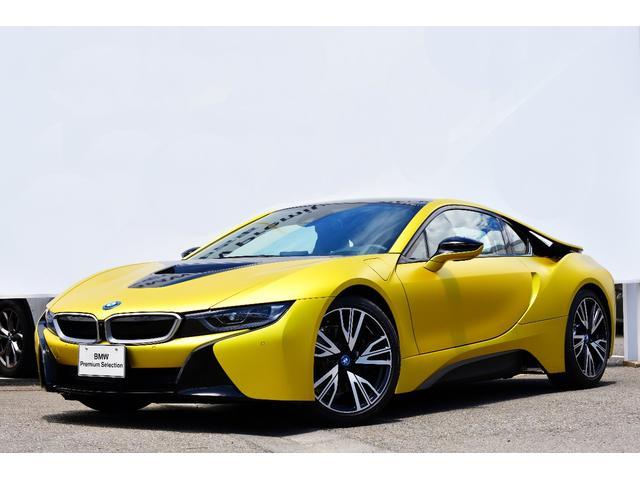 BMW プロトニック フローズン イエロー 全国4台限定車 20AW