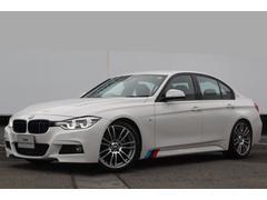 BMW320d Mスポーツ ACCストップ&ゴー LEDライト