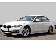 BMW330eスポーツアイパフォーマンス パーキングサポートPKG