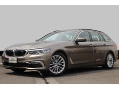 BMW523dツーリング ラグジュアリー イノベーションP 黒革