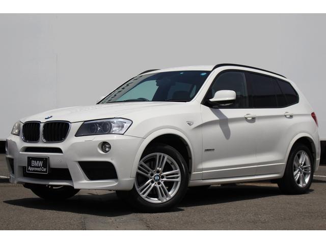BMW xDrive 20i Mスポーツ ワンオーナー オートテール