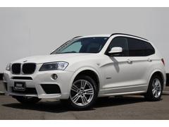 BMW X3xDrive 20i Mスポーツ ワンオーナー オートテール