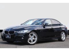 BMW320i Mスポーツ キセノン18AWI−Drive SOS
