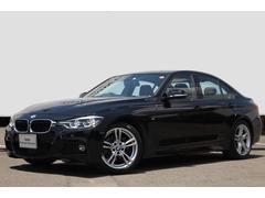 BMW320d Mスポーツ ストレージPKG ACCストップ&ゴー