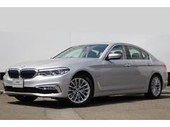 BMW530eラグジュアリー アイパフォーマンス B&Wサウンド