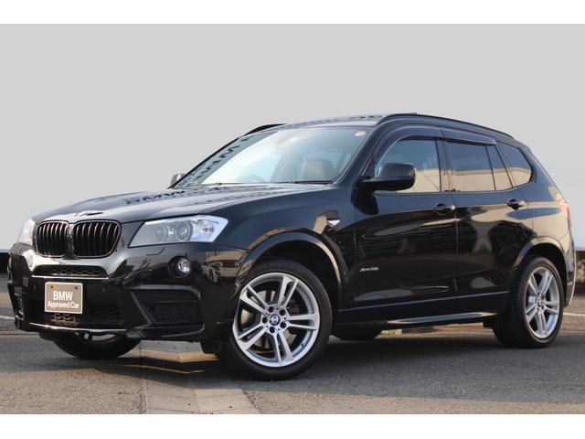 BMW xDrive 35i Mスポーツ 黒革 パノラマガラスSR