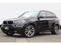 BMW X5xDrive 35d Mスポーツ黒革 7人乗り パノラマSR