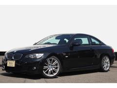 BMW335i Mスポーツパッケージ DCT 黒革 18AW