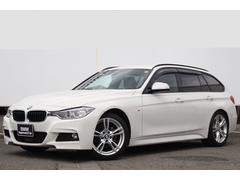 BMW320d Mスポーツ ACCストップ&ゴー 純正18AW