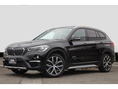 BMW X1xDrive 20i コンフォートPKG 黒革 パノラマSR