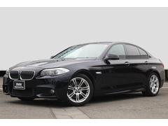 BMW523i Mスポーツパッケージ 4気筒 ワンオーナー