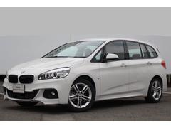 BMW218iグランツアラー Mスポーツ 7人乗り 純正17AW