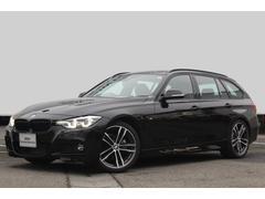 BMW318iツーリング Mスポーツ エディションシャドー 黒革